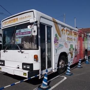 Vol.400 イオン川口前川バスdeスーパー&グリーンセンターのミニ鉄道