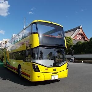 Vol.406 はとバスの新型オープンバス「エクリプスジェミニ3」乗車