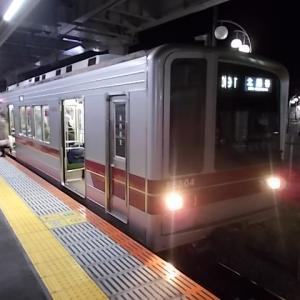 Vol.410 東武20000系中間車が京王重機に移送&東京メトロ8000系は廃車間近