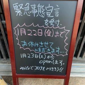 宮崎県協力金56万円ありがたすぎる!!!
