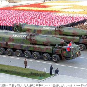 北朝鮮 ミサイル飛ばしてなにしたい?