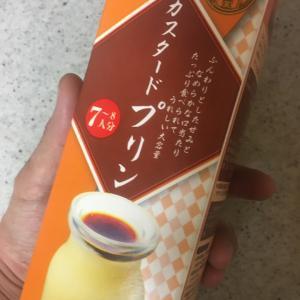 業務スーパーのプリン!