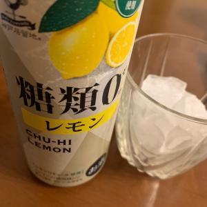 チューハイレモン 糖類0