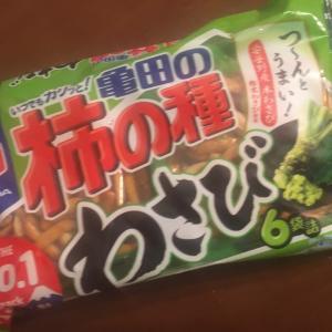 亀田 柿の種 わさび
