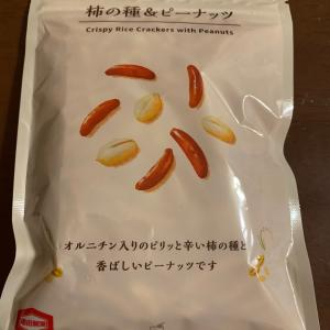 ローソン 柿の種