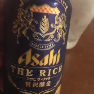アサヒ ザ・リッチ