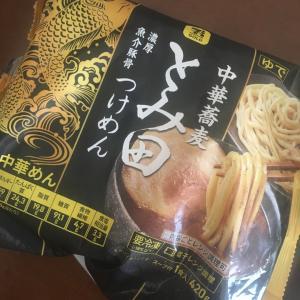 セブンプレミアム とみ田 つけ麺