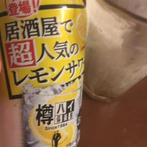 居酒屋で超人気のレモンサワー