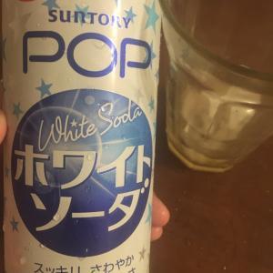 ホワイトソーダ