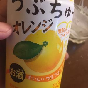 つぶちゅー オレンジ
