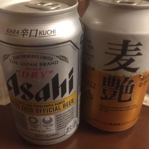 麦艶vsスーパードライ
