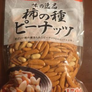 柿の種 ピーナッツ