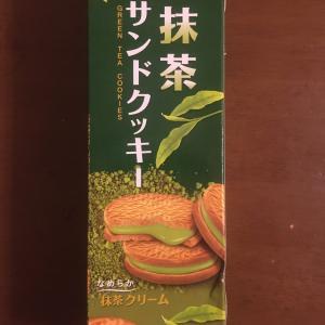 抹茶サンドクッキー