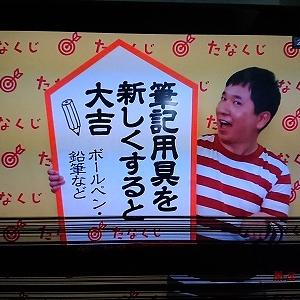 くりもとさん 2019年10月28日