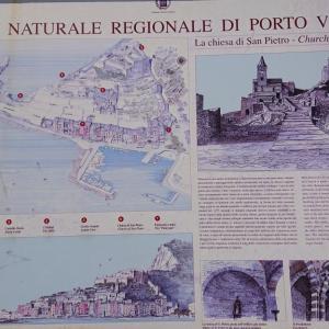 北イタリアの旅31〜ポルトヴェーネレのネコ歩き〜