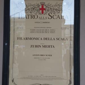 北イタリアの旅26〜憧れのミラノスカラ座のコンサート〜