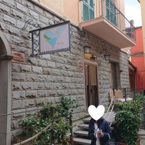北イタリアの旅28〜モンテロッソアルマーレ〜