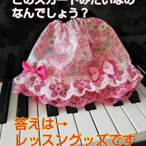 可愛いスカートで鍵盤歩こう❗️