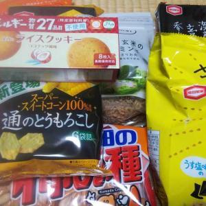 亀田製菓の優待到着