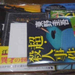 KADOKAWAの優待で選択した商品が到着