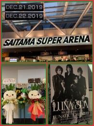 ☆30周年LUNATIC X'MAS・・・の巻☆