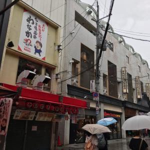 台風 大阪