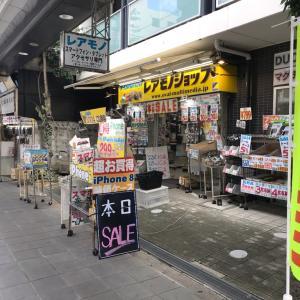 買い物 大阪