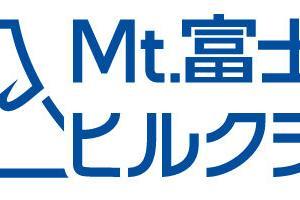 ようやく富士ヒルが「延期」を発表