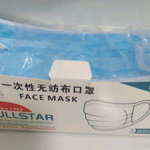 中華マスクを喜んで買う平和ボケ