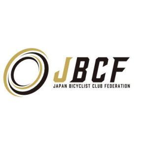 JBCFが何か発表したらしいけど