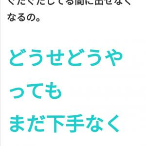 """""""由美子の本領発揮がスゴすぎる♡ブログの書きかたあー!"""""""