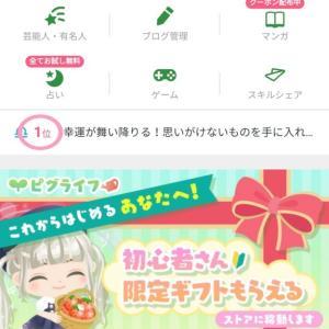 モニター募集中♡キラキラお花のピアス