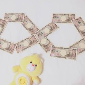 お金くるくるの術(๑´ڡ`๑)