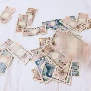 今日はお給料日(๑´ڡ`๑)...いつも通り、全額おろしてきました♡