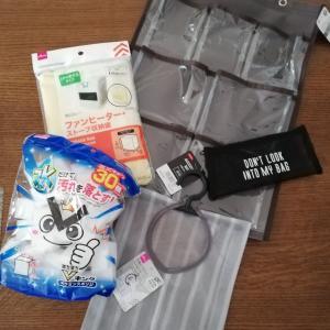 DAISOで買い物&【6月 スーパーSALE】ポチレポ10-13+α