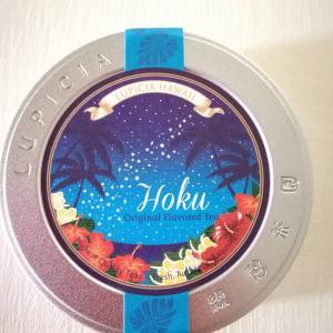 ルピシアのハワイ限定のお茶 Hoku