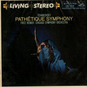 ライナー&シカゴ響/チャイコフスキー 交響曲第6盤「悲愴」(米RCA LSC2216)