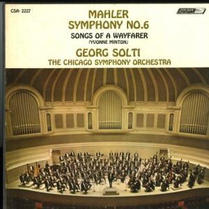 [ニアミント]ショルティ&シカゴ響/マーラー「交響曲第6番」(英LONDON CSA2227)