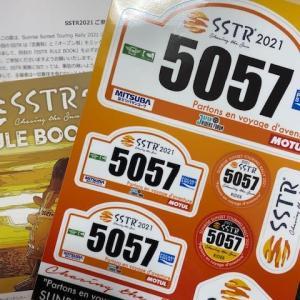 SSTR2021のゼッケン到着(゚д゚)