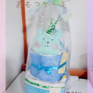 【オーダー】おむつケーキ