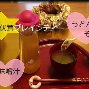 山伏茸ブレインティー凄く飲みやすく、料金も手頃、ヤマブシタケ 通販アマゾン