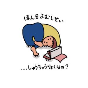 【定期発達外来】久しぶりの受診(2)