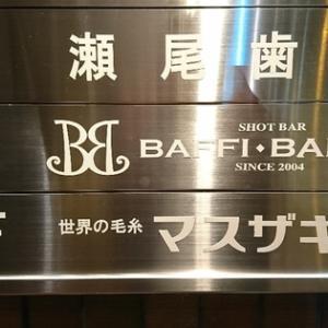 SHOT BAR BAFFI BARBA(バッフィー バルバ)@大阪市中央区難波千日前