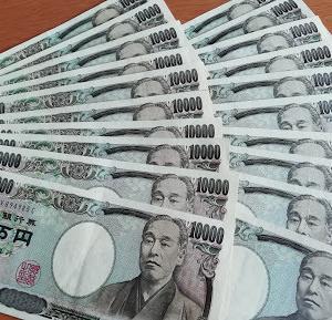 10万円が振り込まれたので