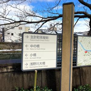 1ヶ月前の金沢旅行その2