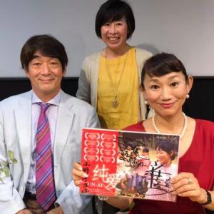 【純愛・恩送り・大スクリーン上映会】+【ナナ作成のビデオ上映】もあります!!
