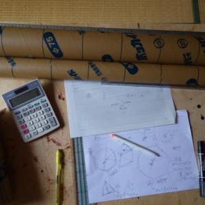 ボイド管と数学