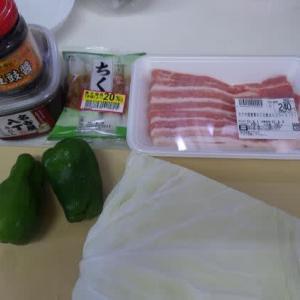豚とキャベツの回鍋肉(風)