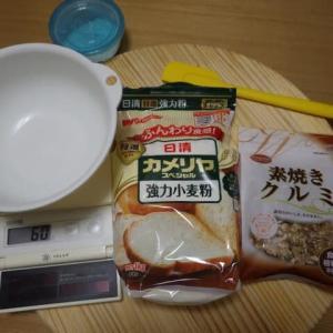 gooチョキ!(^O^)yパン