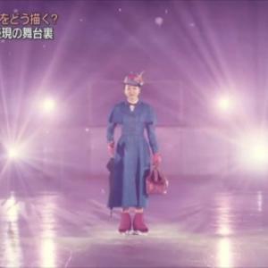 【動画】魔法のエキシビション舞台裏